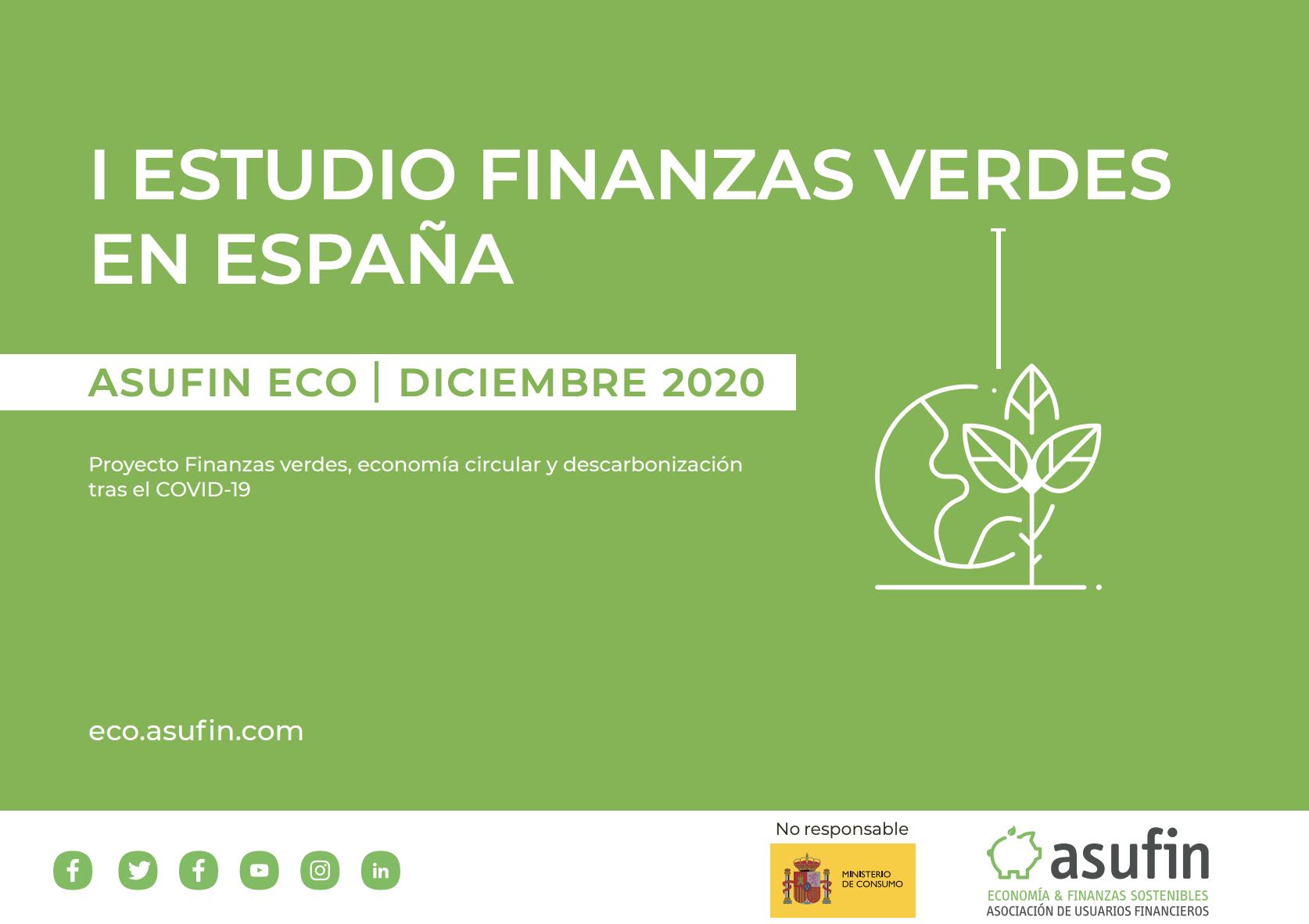 I Estudio Finanzas verdes en España